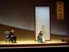 Madama Butterfly, Grange Park Opera, 2012